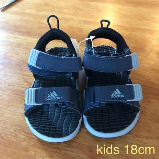 adidas - 【新品未使用】adidas サンダル 18cm kids