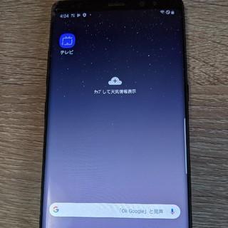 ギャラクシー(Galaxy)のGalaxy Note8 SC-01KSIMロック解除(スマートフォン本体)