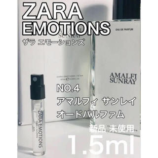 ザラ(ZARA)の[z-a]ZARA EMOTIONS アマルフィ サンレイ EDP 1.5ml(ユニセックス)