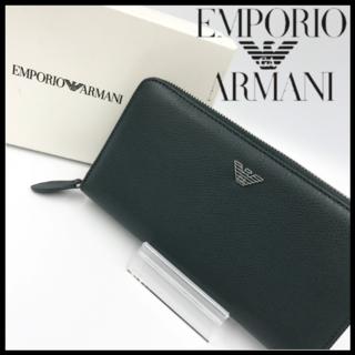 エンポリオアルマーニ(Emporio Armani)の【EMPORIO ARMANI】長財布 ラウンドウォレット メンズ(長財布)