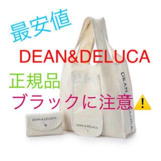 DEAN & DELUCA - DEAN&DELUCA  正規品   エコバッグ ナチュラル