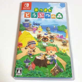 Nintendo Switch - あつまれ どうぶつの森 あつ森 ソフト