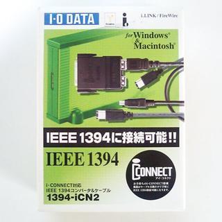 アイオーデータ(IODATA)のI-O DATA 1394-iCN2 (IEEE 1394コンバータ&ケーブル)(PC周辺機器)