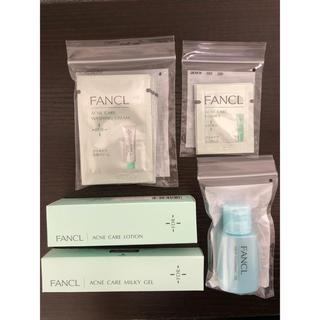 ファンケル(FANCL)のファンケル アクネケア スターターセット 3セット(サンプル/トライアルキット)