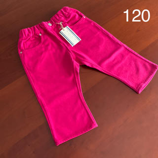 リオ(RIO)の⭐️未使用品 ブルーアズール BLUEU AZUR パンツ 120サイズ(パンツ/スパッツ)