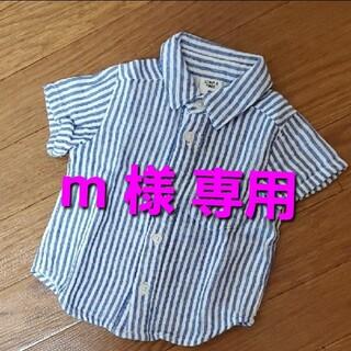 半袖 ストライプシャツ 80~90(シャツ/カットソー)