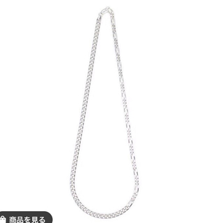 Jieda - chain necklace (silver 925)  Jieda