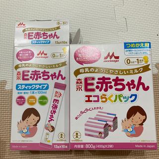 森永乳業 - 森永 E赤ちゃん 粉ミルク