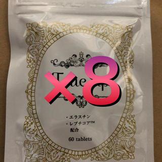 トゥルーアップ 8袋 新品未開封(その他)