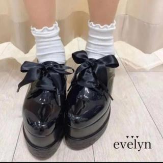 エブリン(evelyn)のevelyn AnMille 厚底シューズ(ローファー/革靴)