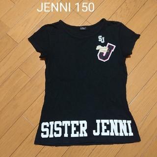 ジェニィ(JENNI)のJENNI Tシャツ サイズ→150(Tシャツ/カットソー)