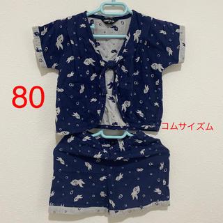 甚平 ジンベイ  ベビー  80(甚平/浴衣)