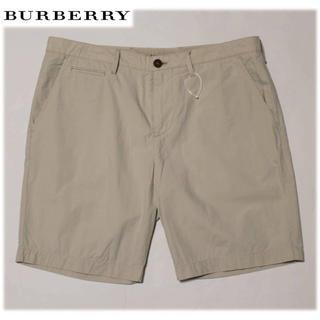 バーバリー(BURBERRY)の《バーバリー》新品 コットンショートパンツ 短パン ベージュ 34(W94)(ショートパンツ)