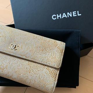 シャネル(CHANEL)の【超高級】CHANEL (シャネル) ココマーク 金具 デザイン 長財布(財布)