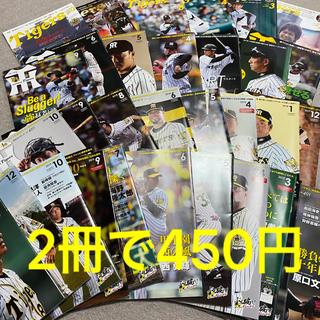 ハンシンタイガース(阪神タイガース)の月刊タイガース(趣味/スポーツ)