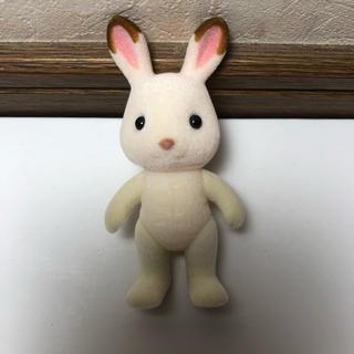 エポック(EPOCH)のショコラウサギの男の子(キャラクターグッズ)