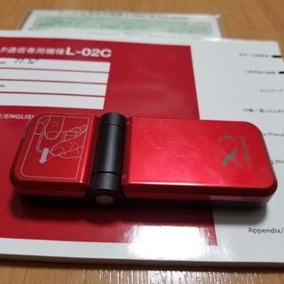 エルジーエレクトロニクス(LG Electronics)のdocomo L-02C レッド(R) データ通信専用機種(PC周辺機器)