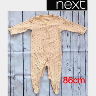 ネクスト(NEXT)の足すっぽり! スリープウェア ロンパース 86cm (6月12日までの掲載予定)(ロンパース)