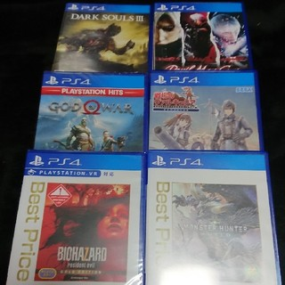 ps4 ソフト 六本セット