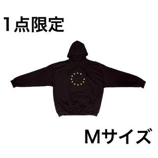 オフホワイト(OFF-WHITE)のKONIG Souvenir EUnify Hoodie Mサイズ(パーカー)