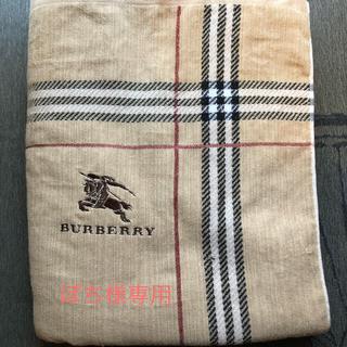 バーバリー(BURBERRY)の☆バーバリー タオルケット☆(タオルケット)