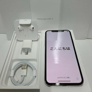 iPhone - 💚超美品iPhone Ⅹ 64GB ソフトバンク版 シルバー SIMフリー済