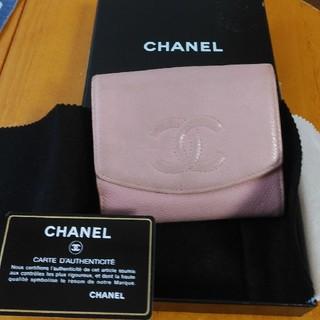 シャネル(CHANEL)のシャネル二つ折り財布(財布)