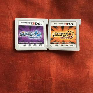ポケモン(ポケモン)のポケットモンスター ウルトラサン ウルトラムーン ポケモン 3ds ソフト(携帯用ゲームソフト)