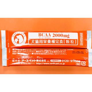 アースセイヤク(アース製薬)の新品、未開封 BCAA 犬猫用 サプリメント(その他)