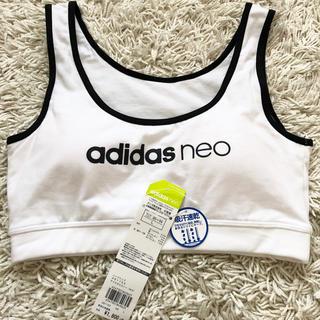 アディダス(adidas)のadidas neo ハーフトップ(ヨガ)