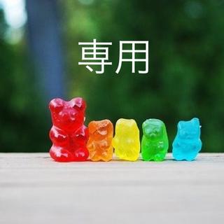 62円 インクジェット年賀状 50枚 未使用(使用済み切手/官製はがき)
