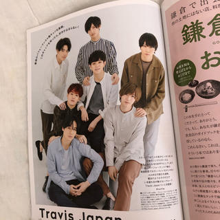 non-no Travis Japan 6月号