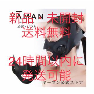 ヤーマン(YA-MAN)のヤーマン:メディリフト 新品・未開封(フェイスケア/美顔器)