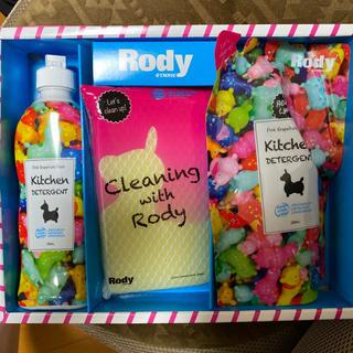 ロディ(Rody)の食器用洗剤セット(その他)