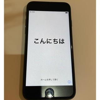 iPhone - iPhone8 スペースグレー 256GB simフリー
