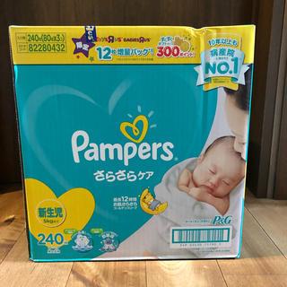 ピーアンドジー(P&G)のなお様専用  パンパース 新生児(ベビー紙おむつ)