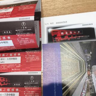 東宝 株主優待 映画 ご招待券 6枚 株主カード(その他)