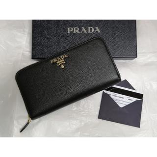 プラダ(PRADA)のPRADA 長財布 プラダ 財布 新品 未使用(長財布)