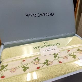 ウェッジウッド(WEDGWOOD)のWEDGWOOD ウエッジウッド バスタオル(タオル/バス用品)