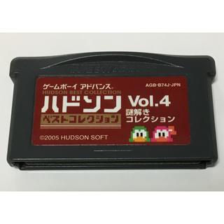 ゲームボーイアドバンス(ゲームボーイアドバンス)のハドソン ベストコレクション Vol.4 ゲームボーイ  アドバンス GBA(携帯用ゲームソフト)