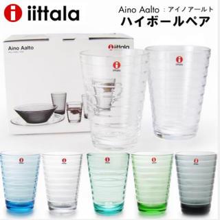 イッタラ(iittala)のイッタラ ペアグラス 330ml(グラス/カップ)