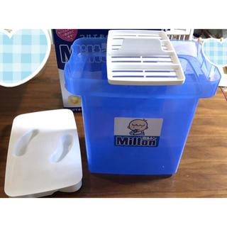 アカチャンホンポ(アカチャンホンポ)のミルトン専用容器 (本体・中蓋)(哺乳ビン用消毒/衛生ケース)