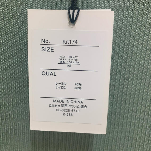 GRL(グレイル)のトップス ノースリーブ 夏 タンクトップ インナー レディースのトップス(カットソー(半袖/袖なし))の商品写真