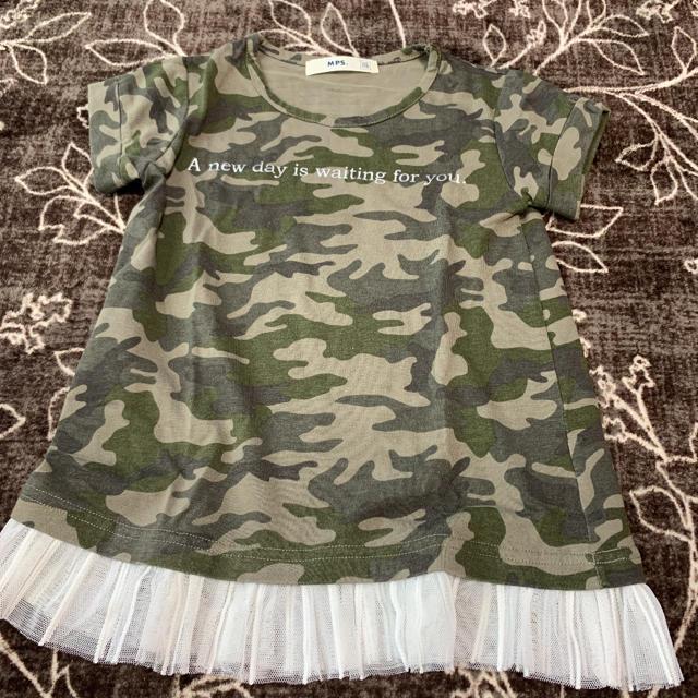 MPS(エムピーエス)のシャツ ワンピース  レース 迷彩 キッズ/ベビー/マタニティのキッズ服女の子用(90cm~)(Tシャツ/カットソー)の商品写真
