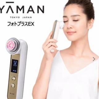 ヤーマン(YA-MAN)の【新品未使用】ヤーマン フォトプラス EX(美顔器)(フェイスケア/美顔器)