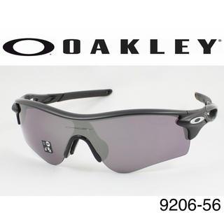 オークリー(Oakley)のOAKLEYオークリー9206-56RADARLOCKPATHレーダーロックパス(サングラス/メガネ)