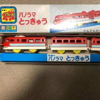 トミー(TOMMY)のプラレール  パノラマとっきゅう(電車のおもちゃ/車)