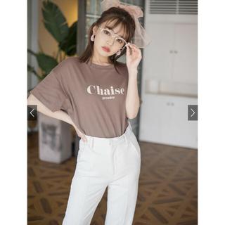 グレイル(GRL)の(豆しば様専用)ロゴTシャツ(Tシャツ/カットソー(半袖/袖なし))