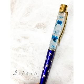 ハーバリウムボールペン♡花柄青