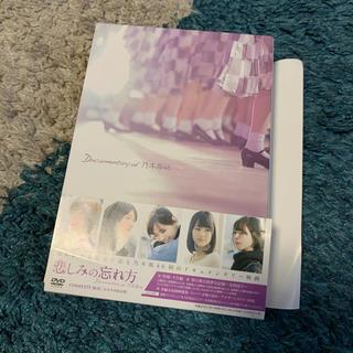 ノギザカフォーティーシックス(乃木坂46)の悲しみの忘れ方 Documentary of 乃木坂46 DVD コンプリート (日本映画)